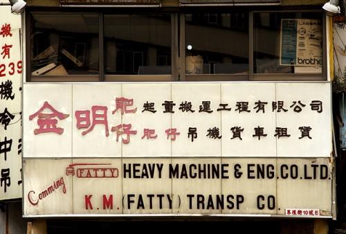 fattytransp